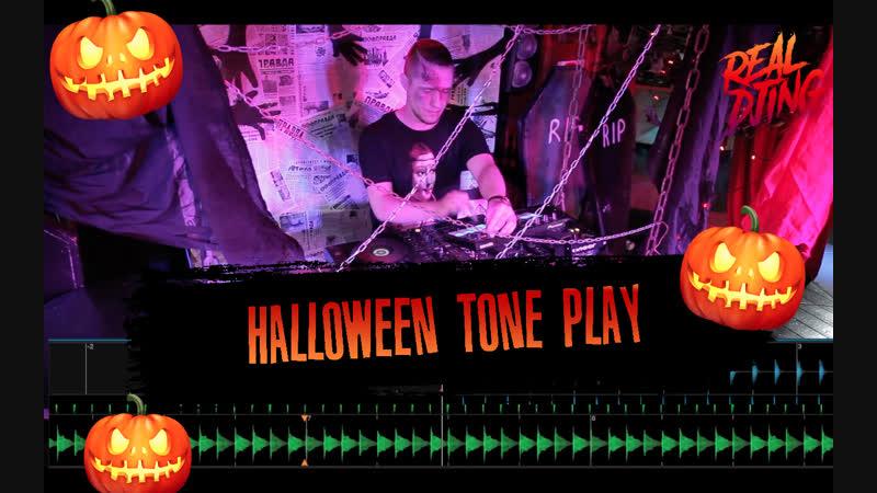Real DJing Сибирь х AIR Shock - Halloween Tone Play Routine