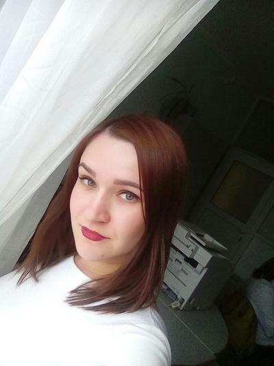 Алина Калимуллина