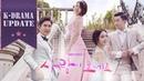 K-Drama UPDATE - Here Comes Love