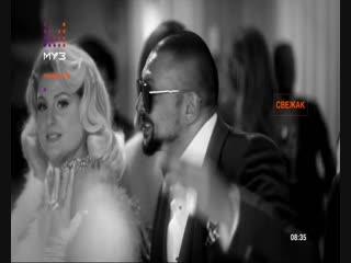 CNCO feat. Meghan Trainor & Sean Paul - Hey DJ (remix) (Муз-ТВ)