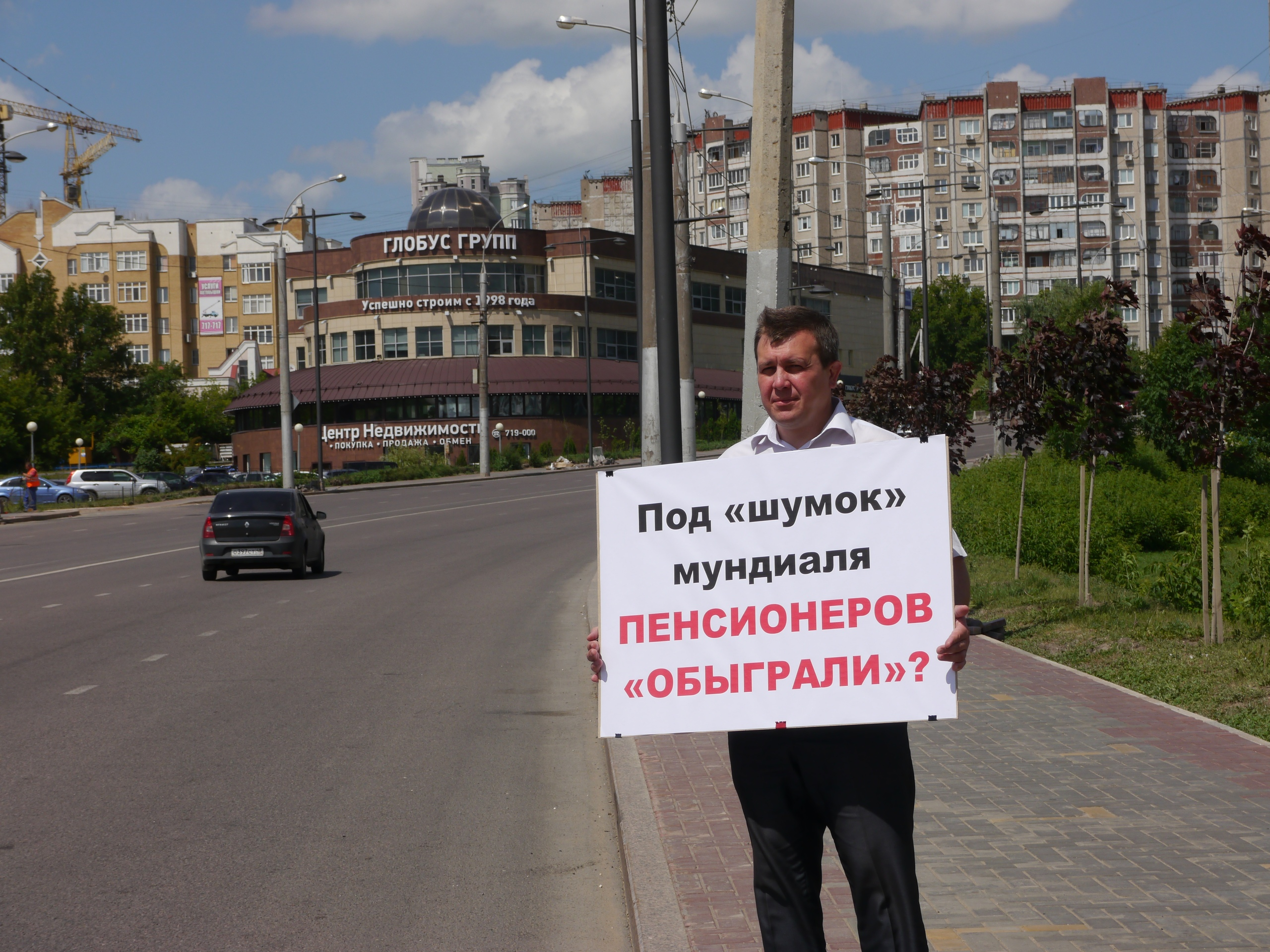 КПРФ против пенсионного геноцида!