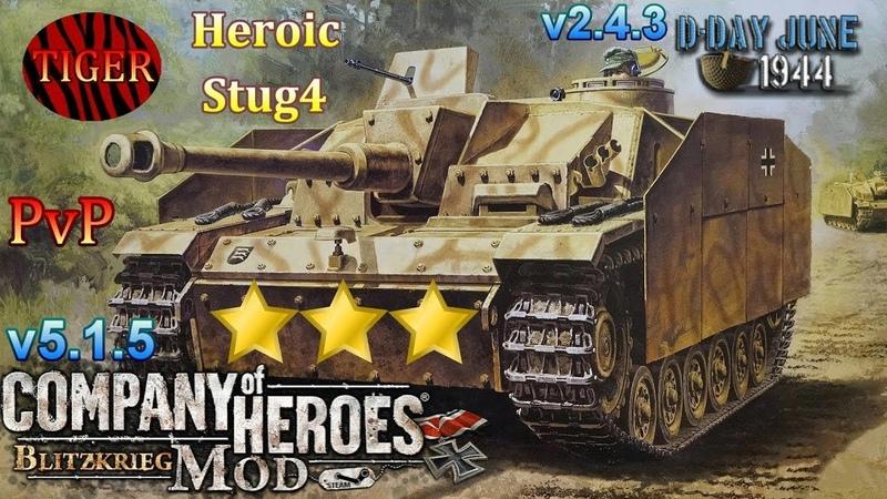 CoH Blitzkrieg Mod PvP _ Hero Stug - Pro 1vs1 Gameplay
