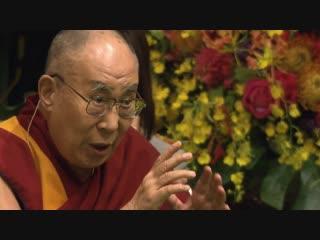 16 ноября 2018. Диалог современной и буддийской науки