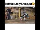 Терминатор Восстание машин близко