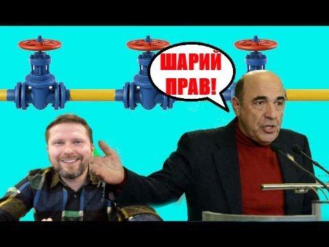 Рабинович: Северный поток 2 - это конец Украины! Нужны поставки Оружия. Анатолий Шарий прав!
