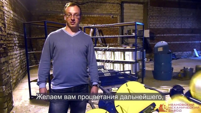 Отзыв об оборудовании - производственная линия СПА-2