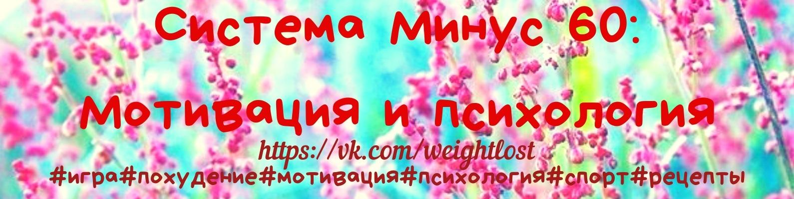 Рацион на 4 недели – 29 фотографий | вконтакте | спорт, диета.