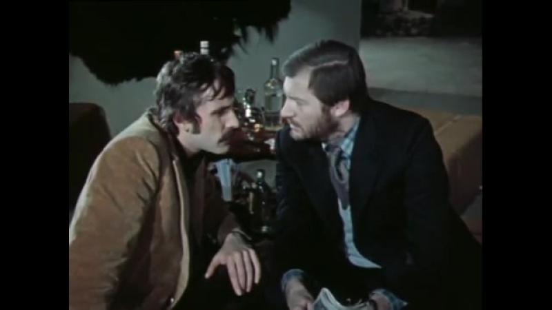 Инспектор Гулл 2 серия 1979 Психологическая драма
