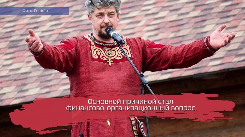 Фестиваль «Сугорье» в 2018 году не состоится