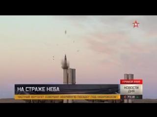 Ракетчики ПВО уничтожили воздушные цели кадры учений