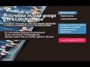 Тренинг Источники онлайн дохода для иллюстратора занятие №2 08 07