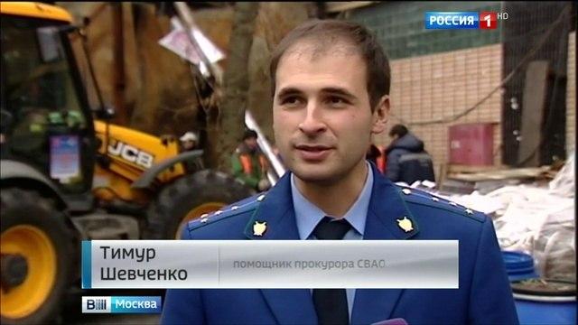 Вести-Москва • На территории типографии, где сгорели 17 человек, сносят самострой