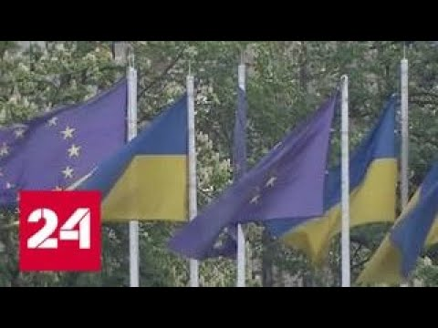 Расследование Der Spiegel украинские предприятия уходят от уплаты налогов и грабят страну - Росси…