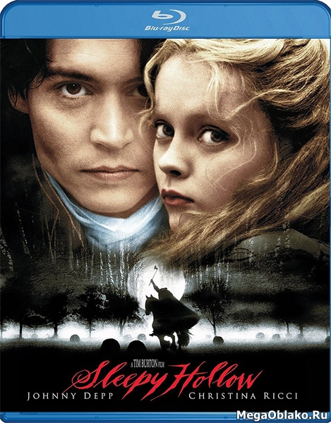Сонная Лощина / Sleepy Hollow (1999/BDRip/HDRip)