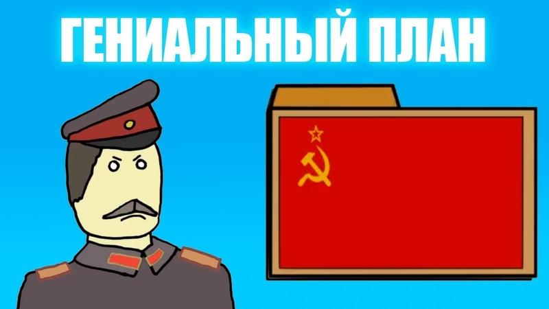 Гениальный план СССР победить во Второй мировой войне в 1942-ом году