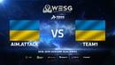 Aimtack vs Team1, dust2, WESG 2018 Ukraine Qualifier 2