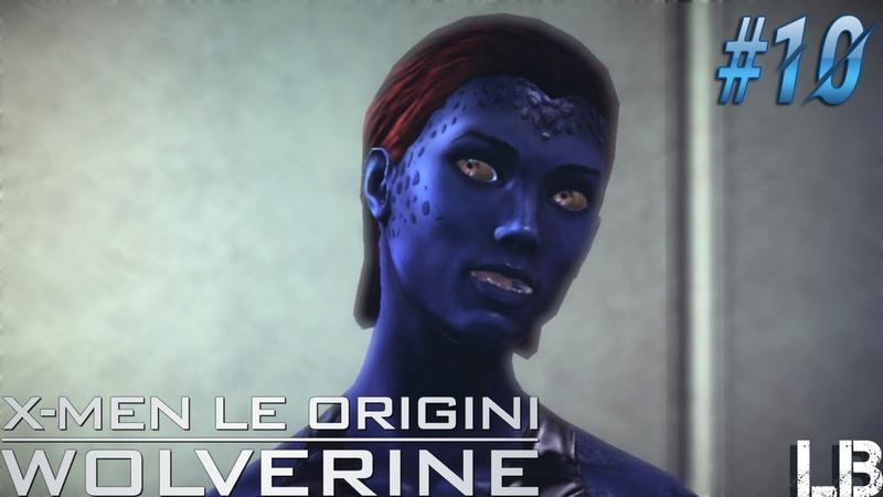 X Men Origins Wolverine рука помощи 10