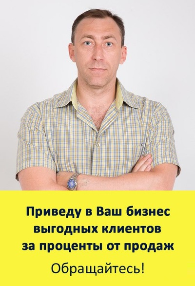 Андрей Уральский