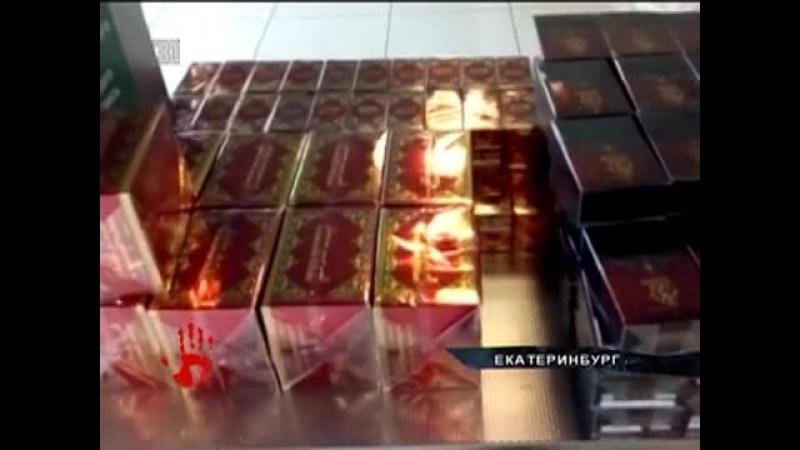 Челябинку задержали в аэропорту при попытке ввоза 65 килограммов эфирных масел