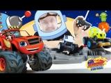 Алекс Гараж и Вспыш: Невероятное путешествие на Луну!
