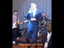 Керемджем - тизер для концерта пятницы, 10 секунд of sway (качания) в Эфиопии!