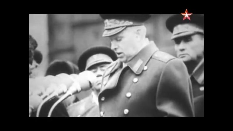 Маршалы Сталина: Константин Рокоссовский