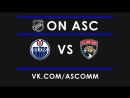NHL | Oilers VS Panthers
