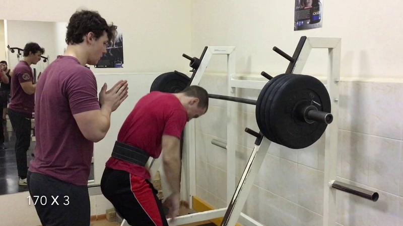 170x3 squats