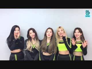 181102 Red Velvet @ Support Message for EXO Comeback Showcase 'TEMPO'