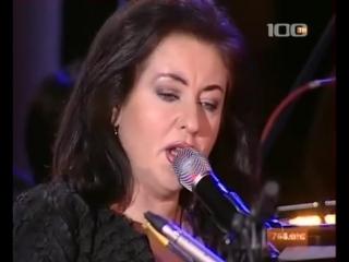 Тамара Гвердцители исполняет песню на стихотворение Марины Цветаевой