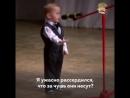 Усы Пескова - Папа шишка