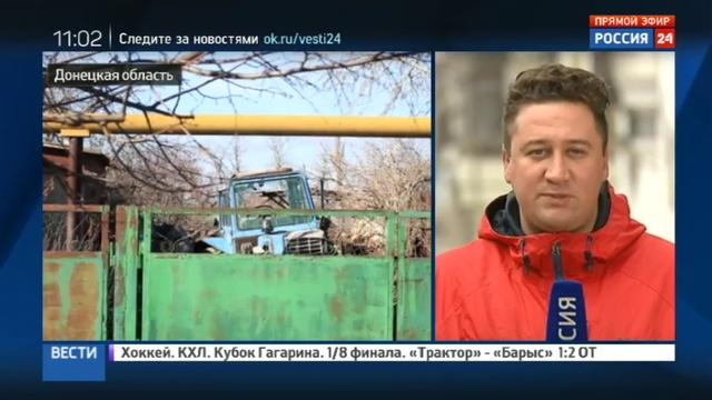 Новости на Россия 24 • Армия Украины сбила беспилотник ОБСЕ