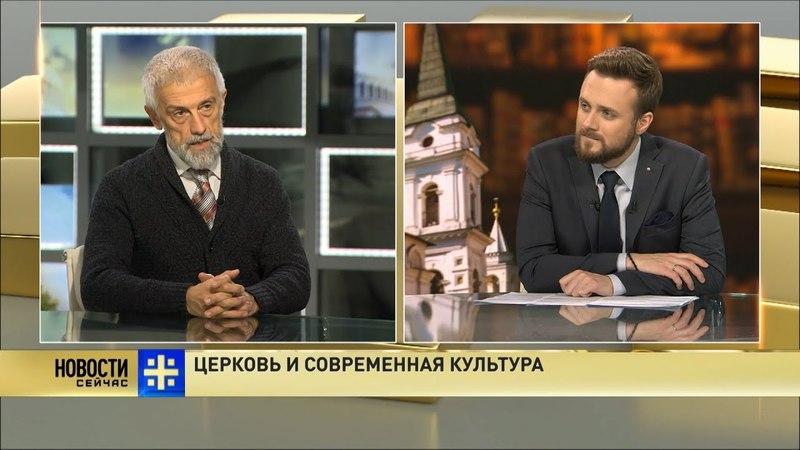 Эдуард Бояков о взаимоотношениях Церкви и современного искусства