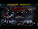 Сетка виннеров в Mortal Kombat XL