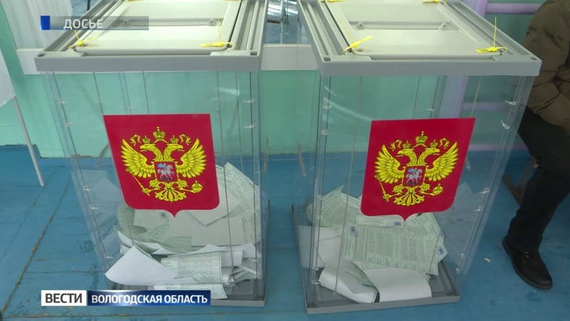 43 тысячи вологжан смогут проголосовать за глав поселений и депутатов