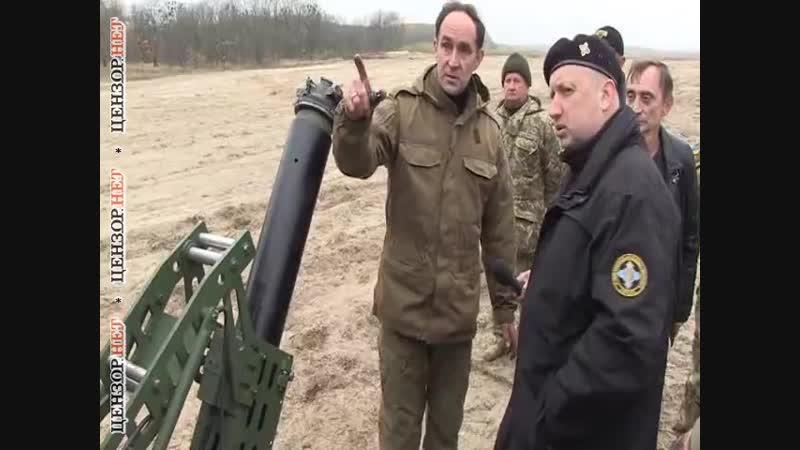Прошли испытания нового украинского Мобильного минометного комплекса