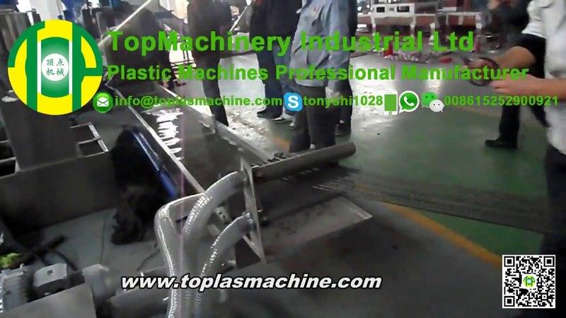 PE PP film strap cutting granulation recycling machine plant