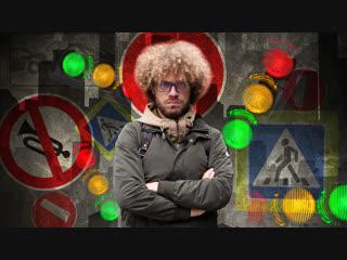 10 мифов «правильных» городов | feat. Илья Варламов