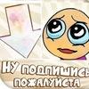 Казань | Бизнес Леди