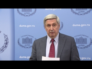 Иван Мельников о процедуре освобождения Татьяны Голиковой от должности главы Счетной палаты