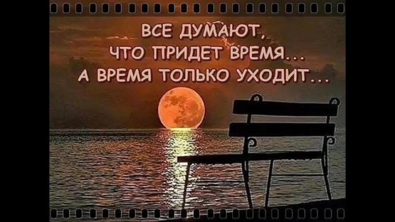 Лучшие цитаты и афоризмы мира_mp4 (640x360)
