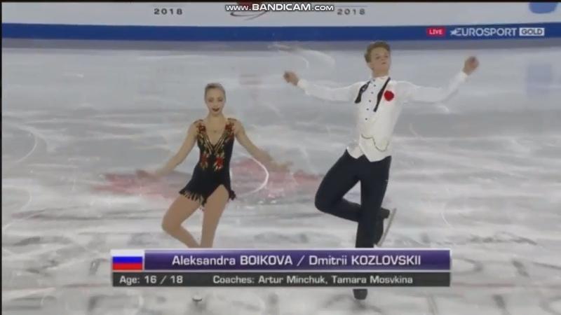 Aleksandra BOIKOVA / Dmitrii KOZLOVSKII RUS SP 2018 Skate Canada