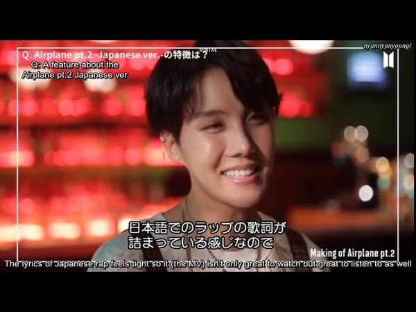 12 нояб. 2018 г.[Eng Subs] AIRPLANE PT.2 JPN VER MV MAKING