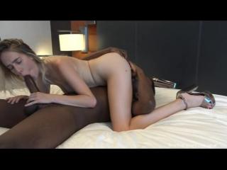 Cadence Lux - And Big Black Cock [IR, Big Black Cock, Gonzo, Creampie]