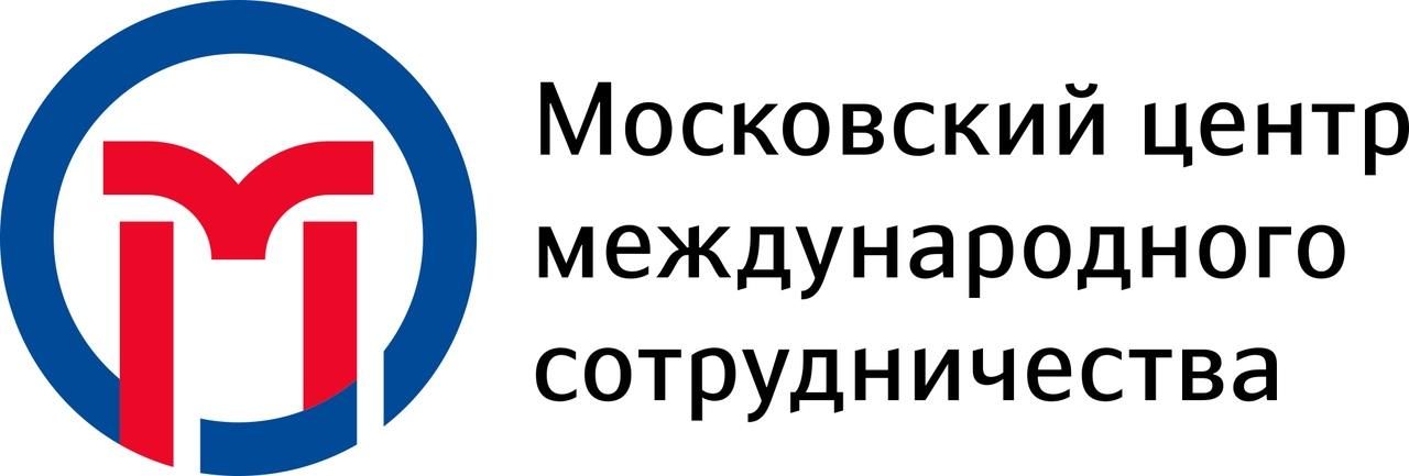 Московский центр международного сотрудничества