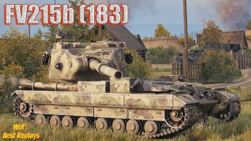 FV215b (183) : Старый - Добрый БаБаХХеН * Энск