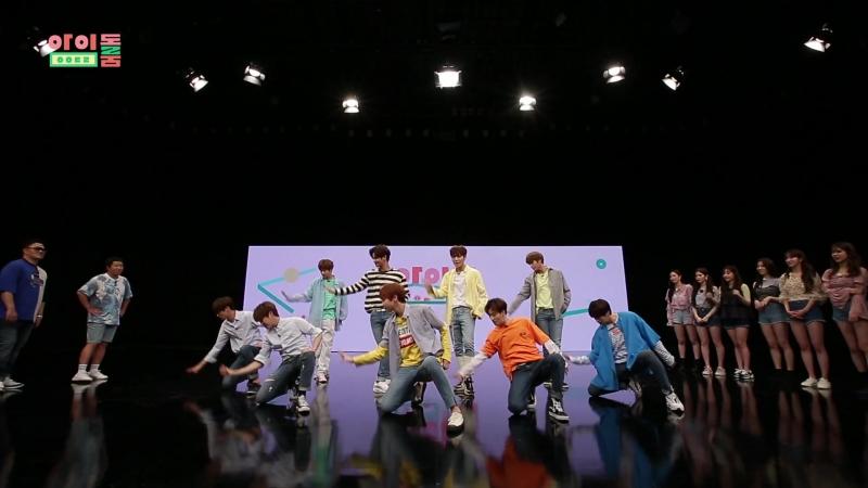 [180701] 아이돌룸(IDOL ROOM) 8회 미공개 - 유앤비 나노댄스 UNBs nano dance