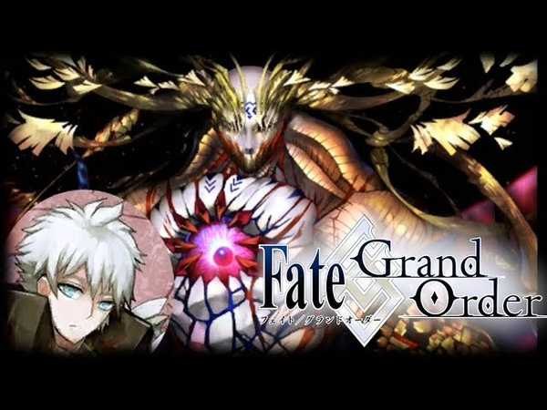 Vs Demon King Goetia - Sanson Setup [FGO]