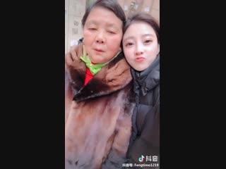 冯提莫 | feng timo | фэн тимо | 馮提莫 - grandma&grandpa