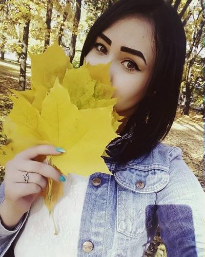 Аня Демешко